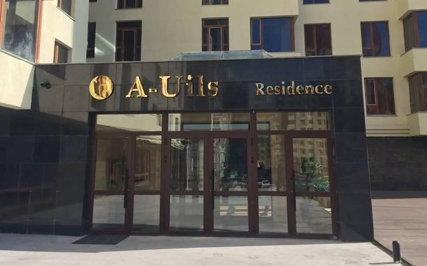 A-Үйлс Residence