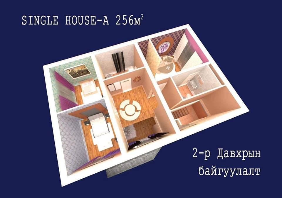 Single house A