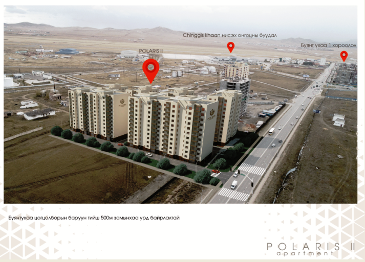 Polaris Apartment – 2