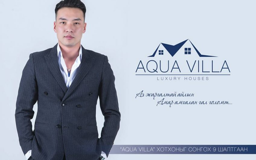 Aqua Villa luxury houses